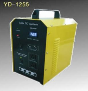 YD-1255 Portable Power System